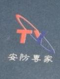 上海台宇通讯科技有限公司