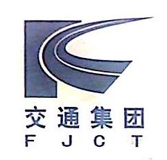 福州四海旅行社 最新采购和商业信息