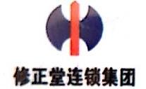 广西修正堂药房连锁经营有限公司 最新采购和商业信息