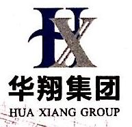 湖北三峡华翔集团有限公司 最新采购和商业信息