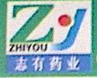 广西健一药业有限责任公司玉州分公司 最新采购和商业信息