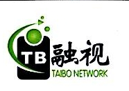 沈阳泰伯网络工程有限公司 最新采购和商业信息