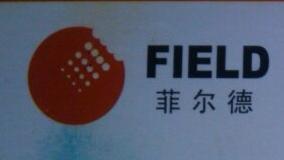 武汉菲尔德经济信息咨询有限公司 最新采购和商业信息