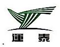 安徽运泰交通发展股份有限公司 最新采购和商业信息