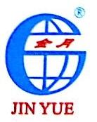 福建省南平金月合成革有限公司 最新采购和商业信息