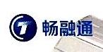 深圳市畅融通信息科技有限公司