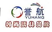 扬州市誉航玩具礼品有限公司 最新采购和商业信息