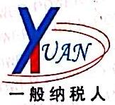 深圳市喜源源科技有限公司 最新采购和商业信息