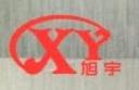 温州旭宇不锈钢有限公司 最新采购和商业信息