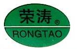 北京荣涛豌豆产销专业合作社 最新采购和商业信息