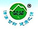 广西容县大水山泉饮用水有限公司 最新采购和商业信息