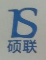 杭州硕联仪器有限公司 最新采购和商业信息