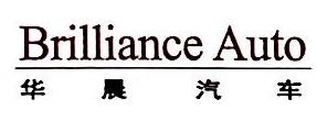 四川高鑫汽车销售维修有限公司