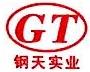 南昌钢天实业有限公司 最新采购和商业信息