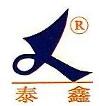 四川省眉山泰鑫建材有限公司 最新采购和商业信息