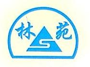 浙江林苑路桥工程有限公司 最新采购和商业信息