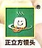 深圳市正立方食品有限公司