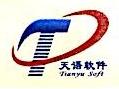 杭州天蝶软件技术开发有限公司 最新采购和商业信息