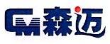 北京森迈检测科技有限公司 最新采购和商业信息