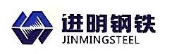 上海进明钢铁销售有限公司 最新采购和商业信息