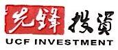先锋国盛(北京)股权投资基金管理有限公司 最新采购和商业信息