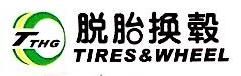 苏州辉腾汽车胎铃有限公司 最新采购和商业信息