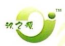 徐州汉之源果蔬饮品有限公司