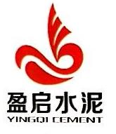 德庆县盈启建筑材料有限公司 最新采购和商业信息