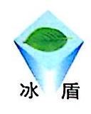 广州冰盾建筑防水工程有限公司 最新采购和商业信息