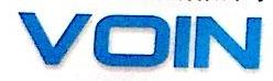 北京沃衍体育科技有限公司 最新采购和商业信息