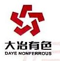 大冶有色金属广州资产管理有限公司