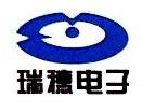 瑞穗电子(沈阳)有限公司 最新采购和商业信息