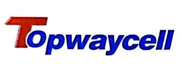 深圳特威新能源有限公司 最新采购和商业信息