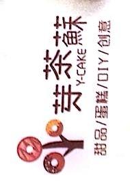 扬州芽茶苏餐饮管理有限公司 最新采购和商业信息