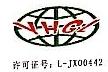 九江雲海国际旅行社有限公司 最新采购和商业信息