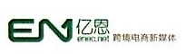 广州市锐酷信息科技有限公司 最新采购和商业信息