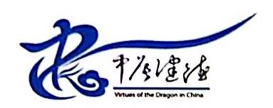 北京中辰健德科技发展有限公司 最新采购和商业信息
