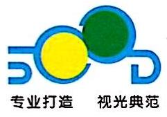 杭州宝岛眼镜连锁有限公司安吉分公司