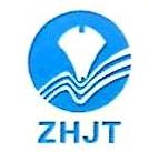 湛江市粤西进出口货运代理有限公司 最新采购和商业信息