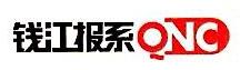 浙江广策传媒有限公司 最新采购和商业信息