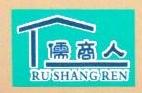青岛儒商地产经纪有限公司 最新采购和商业信息