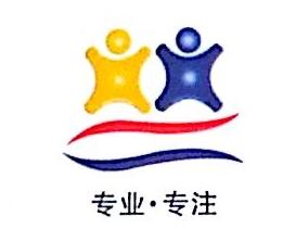 济宁全友电子科技有限公司 最新采购和商业信息