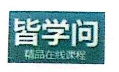 北京旷智信息科技有限公司 最新采购和商业信息