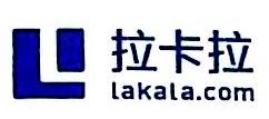 拉卡拉电子商务有限公司广东分公司 最新采购和商业信息