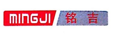 长沙铭吉计算机有限公司