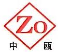 温州中瓯阀门管件有限公司 最新采购和商业信息