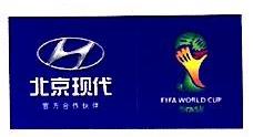 哈尔滨汇华汽车销售服务有限公司 最新采购和商业信息