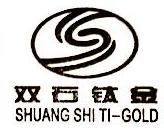 佛山市双石钢业有限公司 最新采购和商业信息