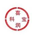 江苏喜润科宝房屋材料系统工程有限公司 最新采购和商业信息