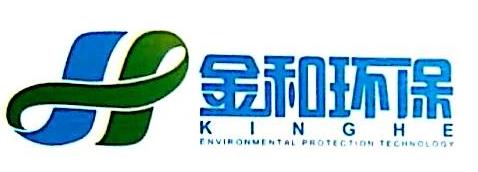 江苏金和环保科技有限公司 最新采购和商业信息